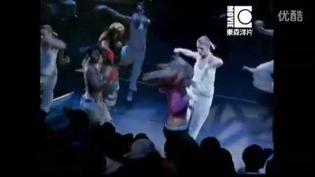 留住最后一支舞2片段