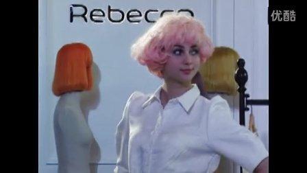 瑞贝卡时尚假发
