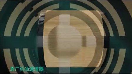 080-标致汽车宣传片