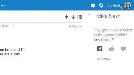 Outlook.com:整合社交网络