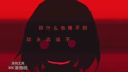 【摸黑作死】Fil恐怖RPGp3