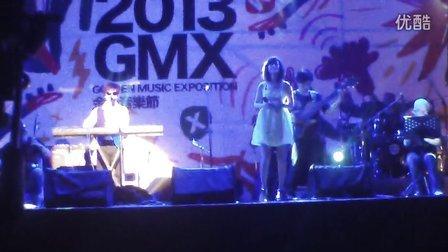 金曲獎 金曲音樂節 GMX Party 王俊傑 李婭莎