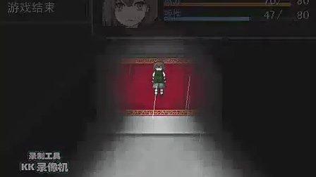 【摸黑作死】Fil恐怖RPGp6