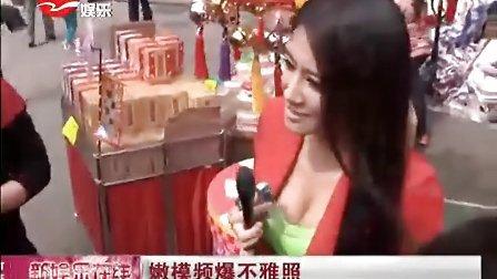香港嫩模被晒出全裸照?香港AD2组合被经纪人灌醉被拍摄不雅照片