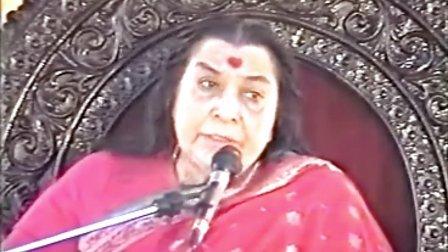 1992-1230 Shri Mahalakshmi Puja The Universal Love Kalwe India