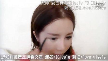 蜜桃甜心妝 IGisele的大眼妝教室