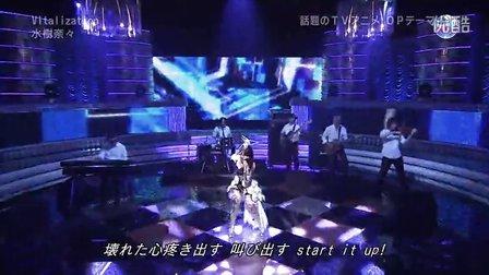 水樹奈々 - Vitalization (Music Japan 2013.08.01)