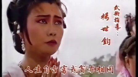 中國奇談-積善之家