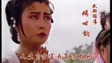 中國奇談-積善之家__ATV_亞洲電視_