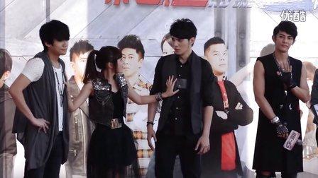 20130804终极一班3见面会 蔡芷纭调戏陈乃荣&黄伟晋