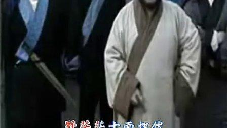 淮阴侯韩信片头曲(原声原影)