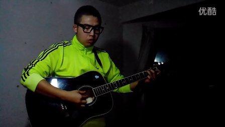 心要让你听见 欢哥哥 吉他弹唱