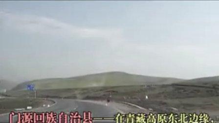 穿行大西北之青海、甘肃自驾游(七)【河西走廊掠影】