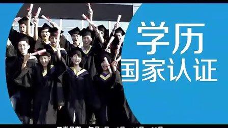 西安万通汽修学校-技能+学历片
