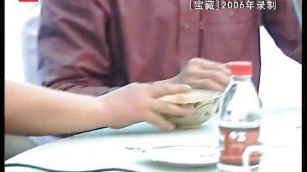浙江经视《宝藏》396期(宝藏十年回顾——活动类)