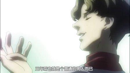 [新版]间之楔03