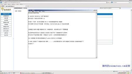 PHP旅游网站源码程序系统,网站源码,网站程序,网站模板