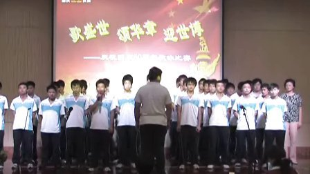 上海市曹杨职业技术学校08汽修(1)班回忆录