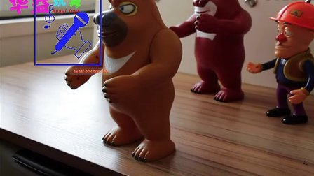 熊出没只能语音对话学习机 早教机 儿童玩具(小俊工作室私房娱乐制作)