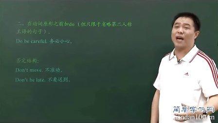 牛津译林版必修4 Unit1 Advertising二语法高一英语