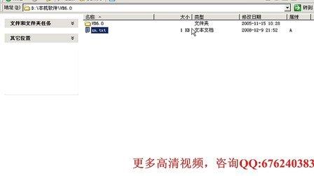 VB教程2 VB语言 网站语言 网站开发 VB基础班 VB入门到精通
