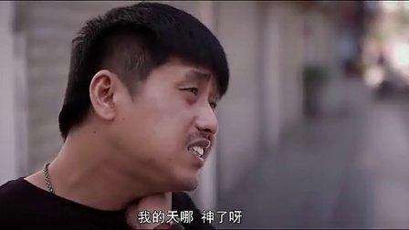 安阳说第三季第1集 标清