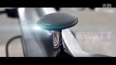 EWZ-S8 OctoCopter UAV system 八旋翼形象展示