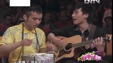 汤国煊 汤国锐 李咏采访