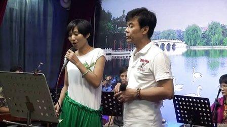 石江曲艺社130804《重台泣别》梧州盖世英先生、秋梅小姐演唱