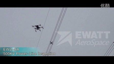 EWATT OctoCopter UAV System 易瓦特八旋翼无人机系统