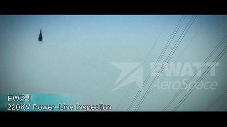 EWATT EWZ-I HELICOPTER SYSTEM 易瓦特EWZ-I无人直升机系统
