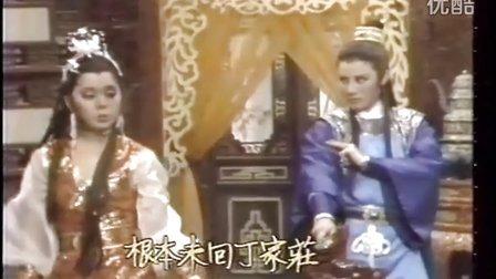 灞桥烟柳-自叹自嘲燕飞卿(南光调)