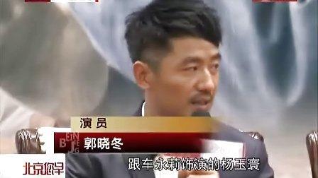 """《工人大院》今日BTV影视开播 高满堂借大院""""致青春"""""""