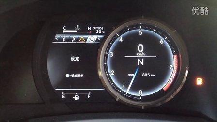 [汽车之家]雷克萨斯IS 2013款 250 F SPORT 仪表盘功能及效果展示