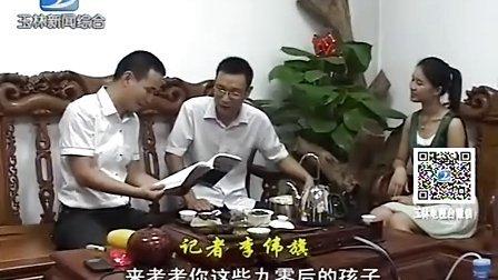"""[倾计]寻找""""正宗""""玉林方言发音人"""
