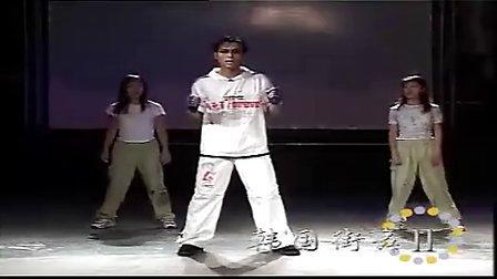 韩国街舞教学