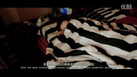《迷蝶》酒吧宣传微电影