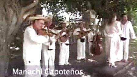 墨西哥传统音乐形式玛利亚奇