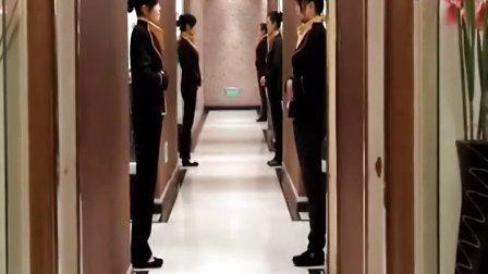 燕沙大酒店员工培训视频