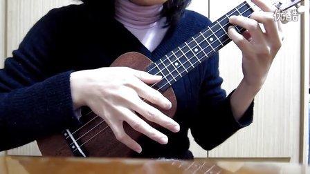 電影一頁台北主題曲 -- Au Revoir Taipei (cover)烏克版