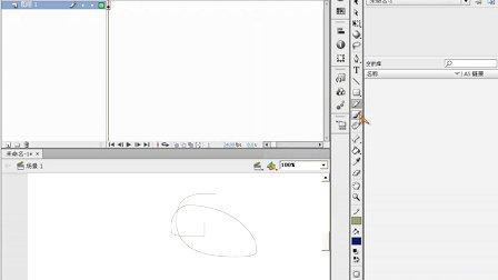 FL卡通01什么是动画