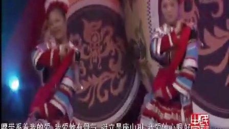 广东连南排瑶民歌_花腰带