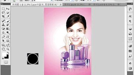 ps基础 CS5 PS入门到精通 ps进阶教程 Photoshop视频 ps海报2
