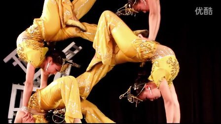 Golden Contortion (front row)