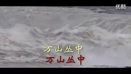 保卫黄河——《黄河大合唱》第七乐章 -_高清