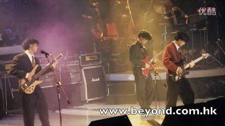 04 Beyond 赤紅熱血 (現場)