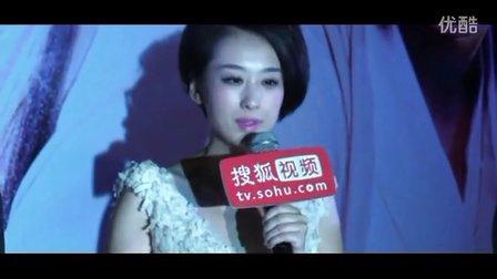 穆婷婷:感谢陈浩民的演技[高清版]