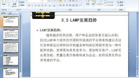 兄弟连PHP视频教程9[捷哥浅谈PHP]之学PHP之前的准备php培训