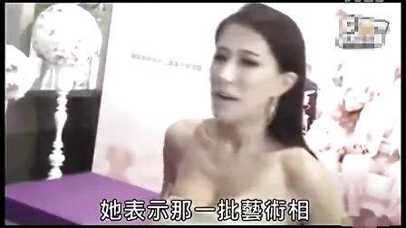 女星张暖雅裸照流出 被曝已婚