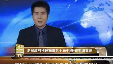 第十届中国—东盟博览会9月在南宁举行